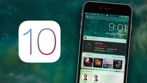 Ya está disponible iOS 10 de Apple y reportan algunas fallas