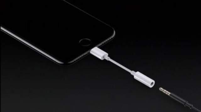 Características del nuevo iPhone 7 adaptadpr